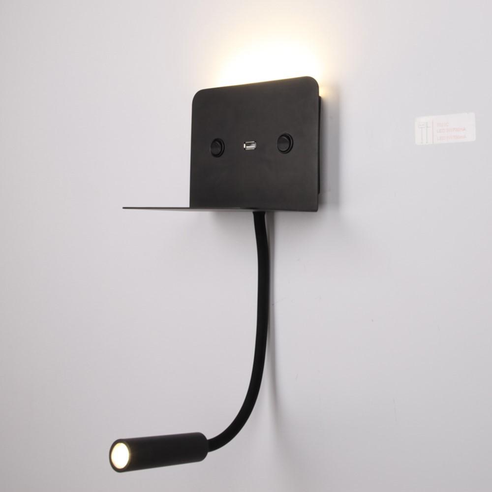 LED Nattlys Med USB Lader | Elektroimportøren AS